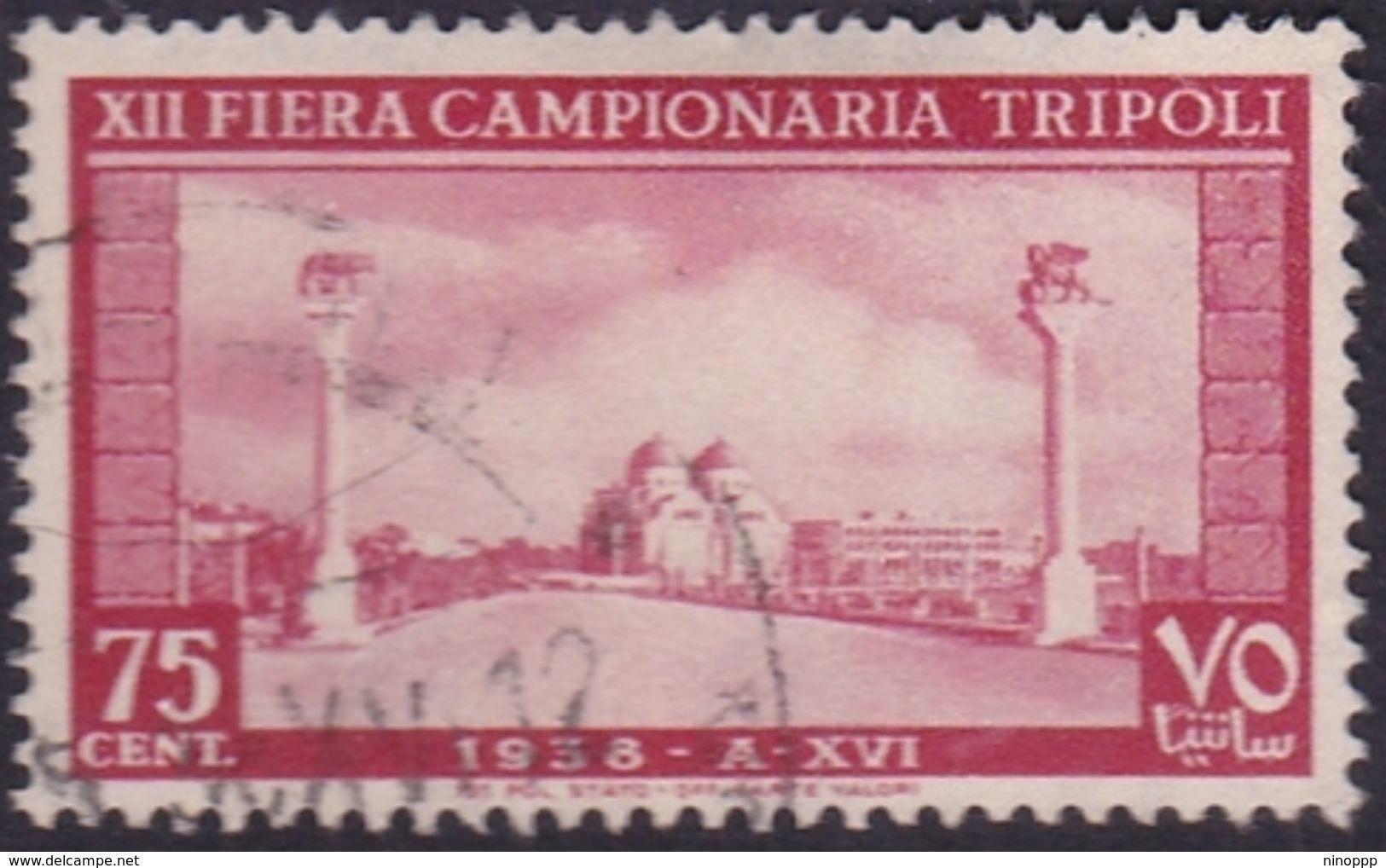 Italy-Colonies And Territories-Libya S 150 1938 12th Tripoli Fair,75c Carmine,used - Libya