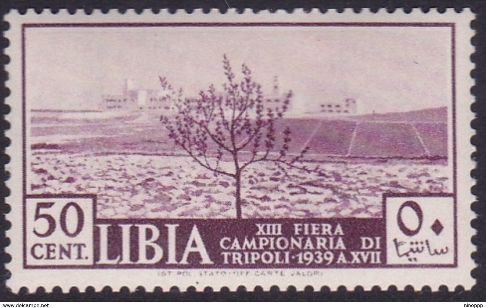 Italy-Colonies And Territories-Libya S 160 1938 13th Tripoli Fair,50c Lilac,mint Hinged - Libya