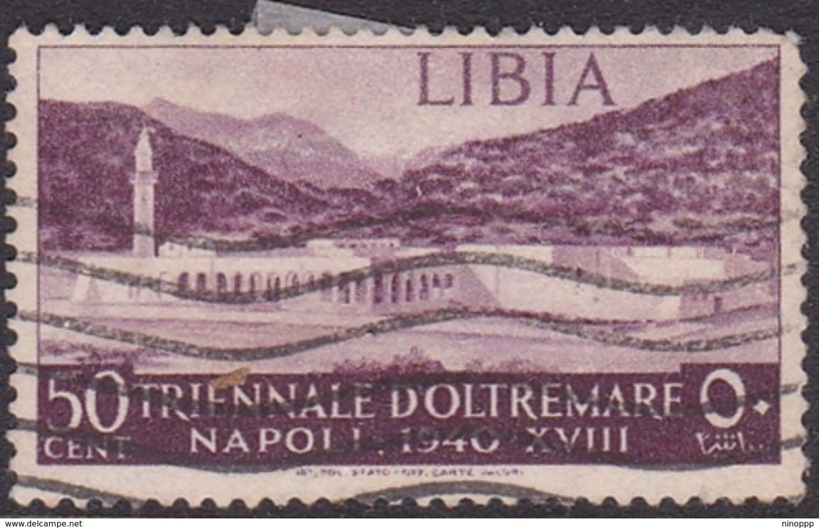 Italy-Colonies And Territories-Libya S 167 1940 Triennial Overseas Exposition,50c Lilac Used - Libya