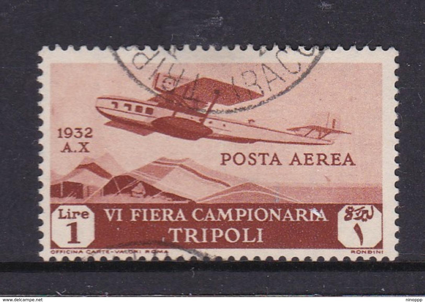 Italy-Colonies And Territories-Libya S AP5 1932 Sixth Sample Fair Tripoli,1 Lira Orange Brown,used - Libya