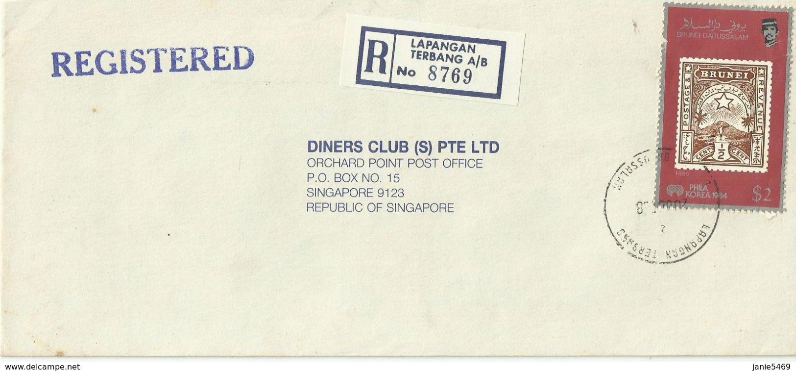 Brunei 1984  Phila Korea 84 Stamp On Registered Cover - Brunei (1984-...)