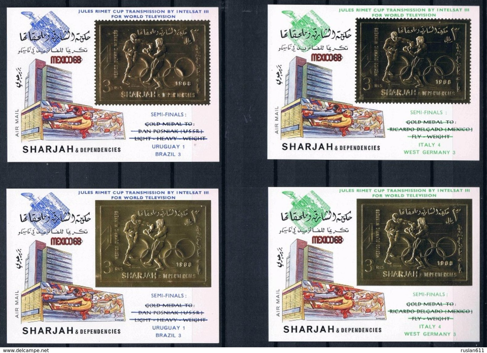 Extra RARE!!!! Soccer Football Sharjah 8 Bl Perf + Imperf 1970 World Cup Mexico MNH ** Olympics Mexico 1968 2 Scans - World Cup