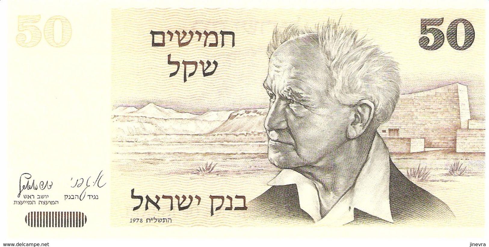 ISRAEL 50 SHEQALIM 1978 PICK 46b UNC RARE - Israel