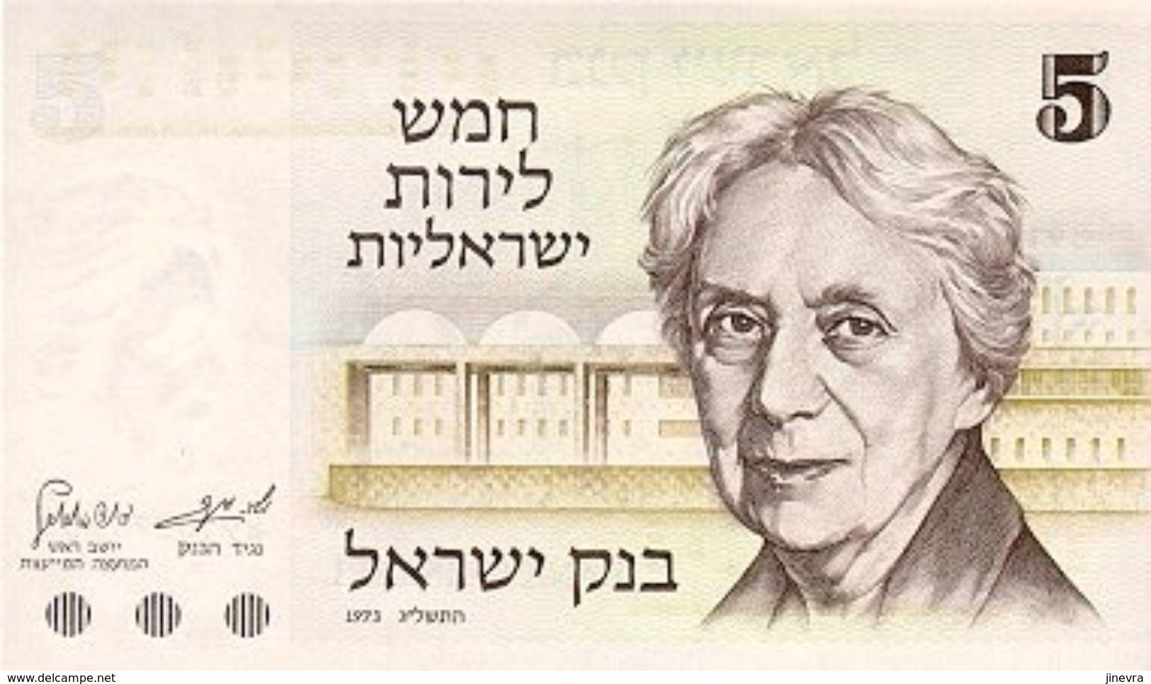 ISRAEL 5 LIROT 1973 PICK 38 UNC - Israel
