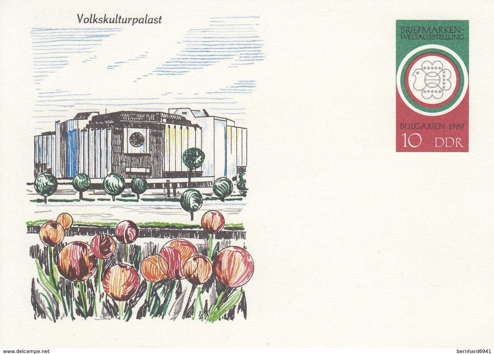 """DP 101 ** Philatelistische Weltausstellung  """"BULGARIA´89 In Sofia - Volkskulturpalast - [6] Democratic Republic"""