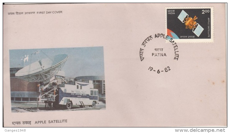 India  1982  Apple Satellite   PATNA  First Day Cover  AS PER SCAN  #  00558  D    Inde Indien - FDC