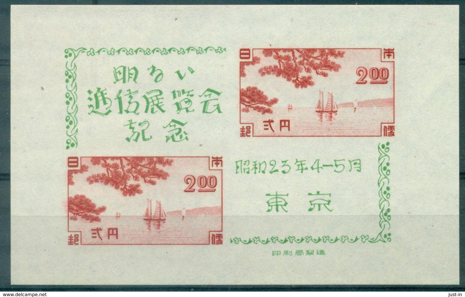 JAPON BF N° 22 Toujours N(x) Voilier TB Cote 25 € - Blocks & Sheetlets
