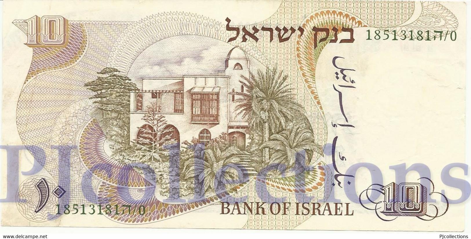 ISRAEL 10 LIROT 1968 PICK 35b VF+ - Israel