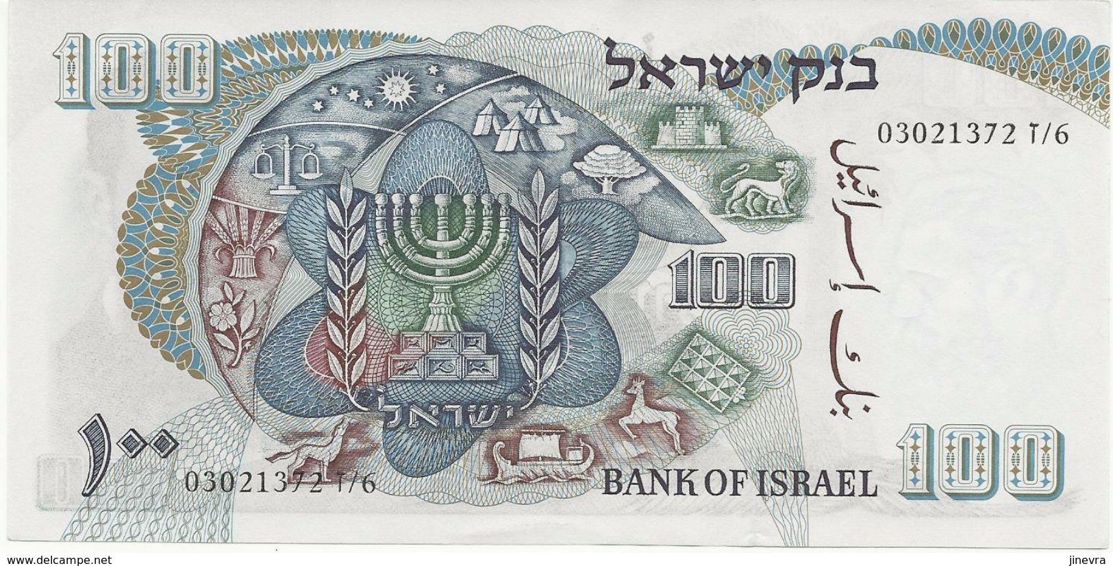 ISRAEL 100 LIROT 1968 PICK 37a UNC - Israel
