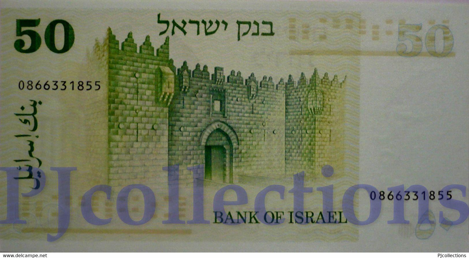 ISRAEL 50 LIROT 1973 PICK 40 UNC - Israel