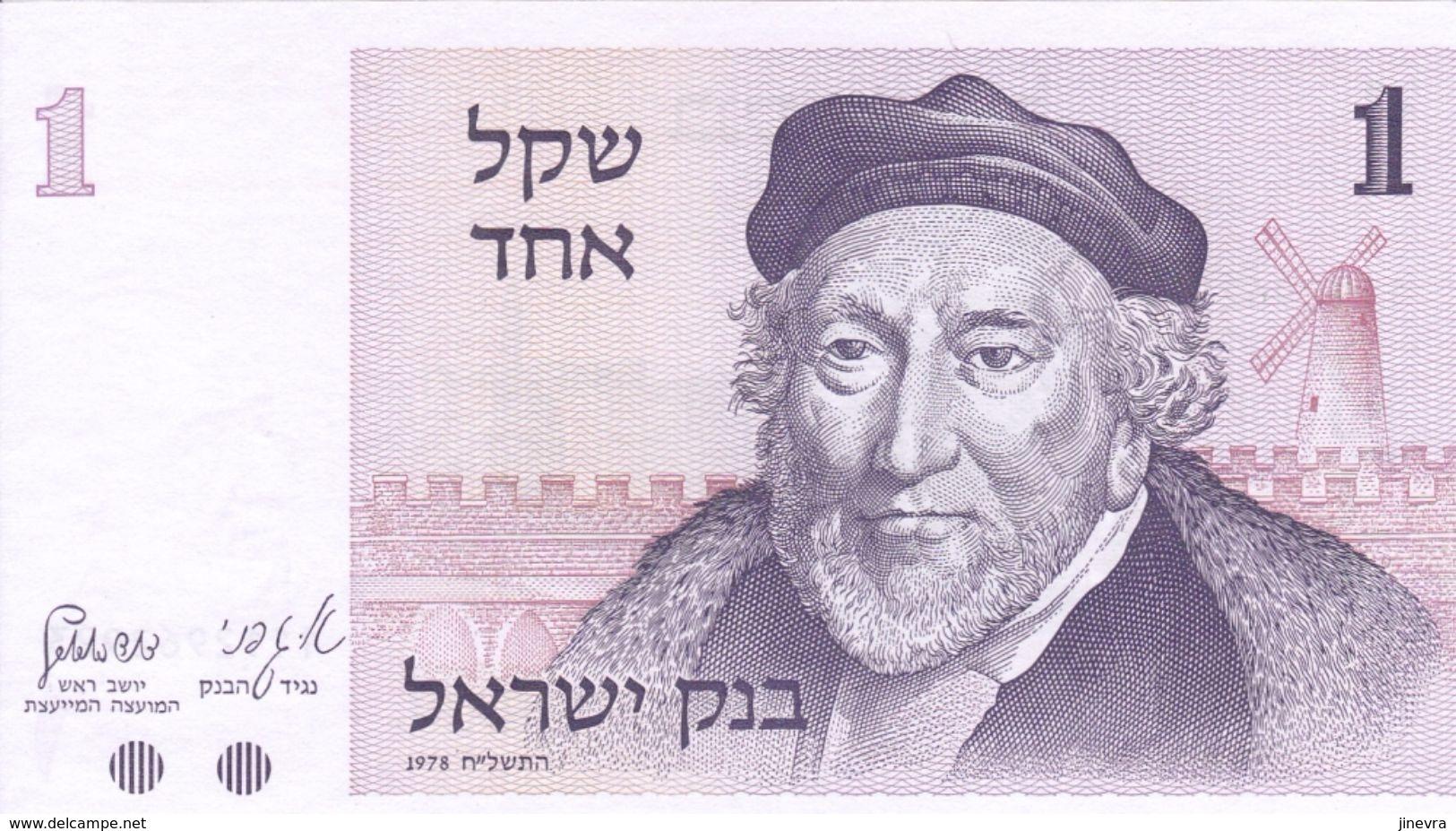 ISRAEL 1 SHEQUEL 1978 PICK 43 UNC - Israel