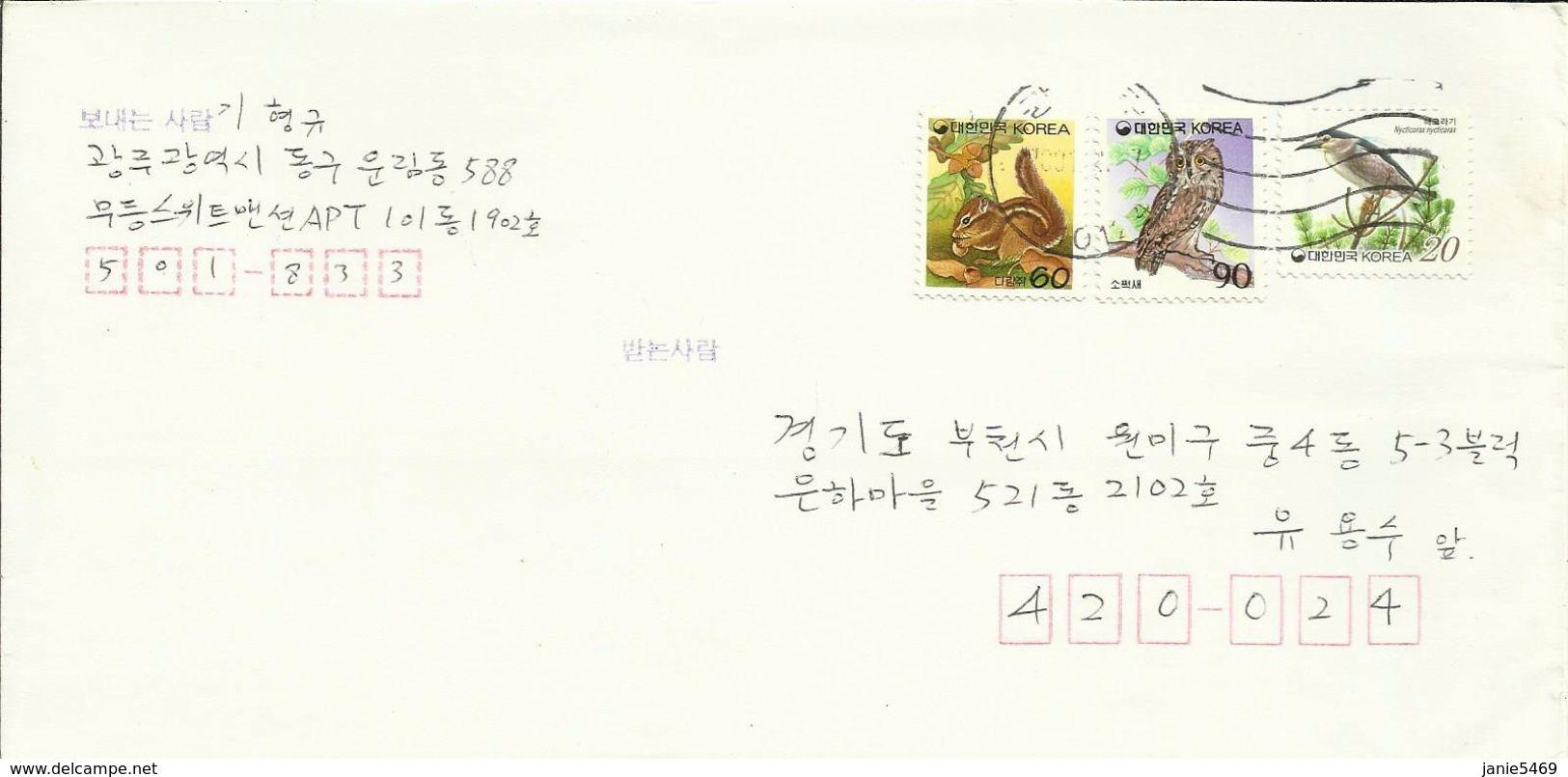 Korea Fauna Stamps On Cover - Korea (...-1945)