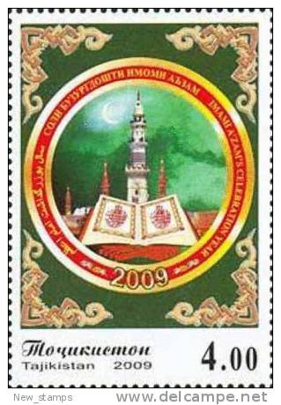 Tajikistan 2009 Imam Azam Year 1v MNH - Tajikistan