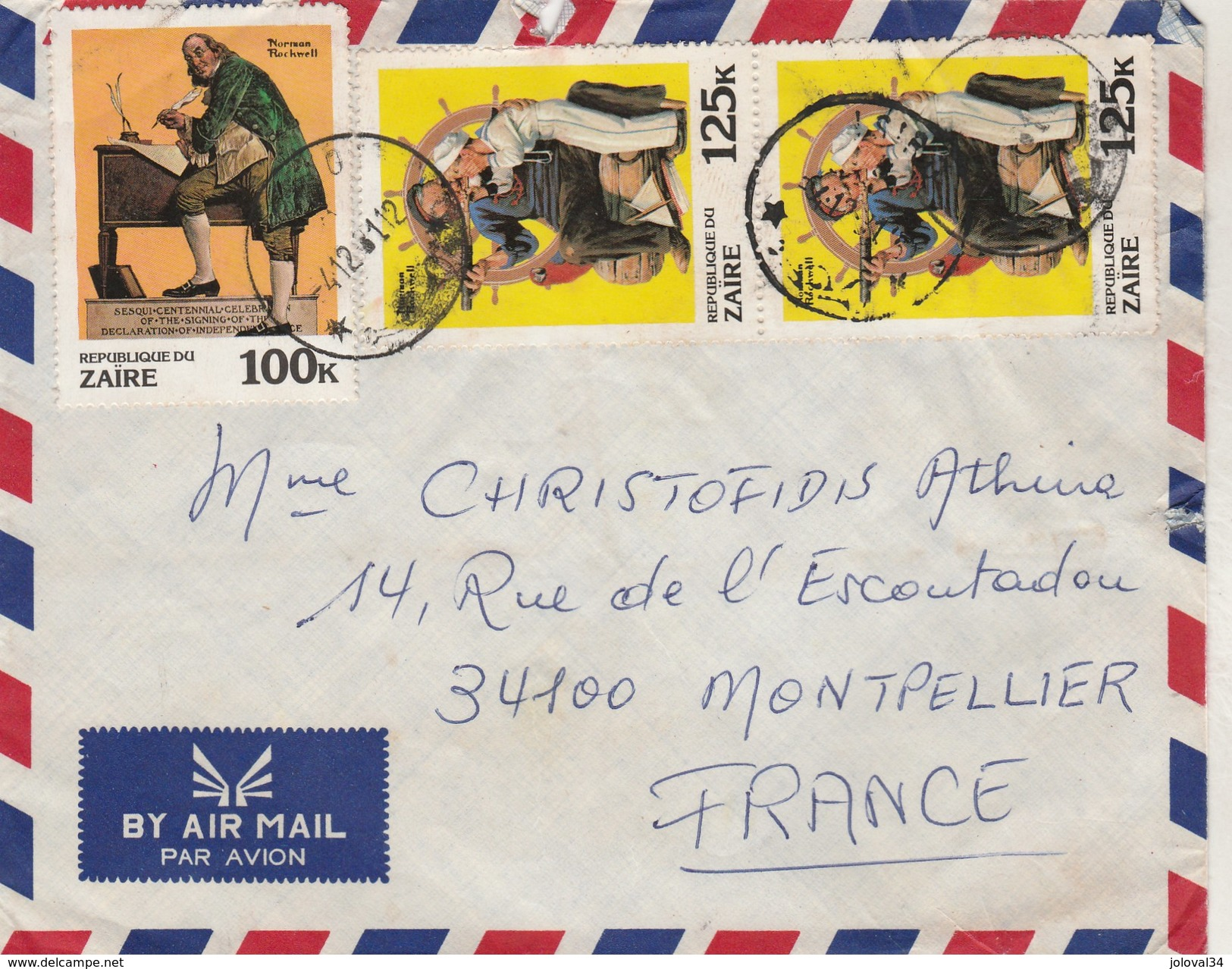 ZAIRE Lettre Avion  1981 Pour Montpellier France - Art Peinture Norman Rochwell - Musique Indépendance US - 1980-89: Oblitérés