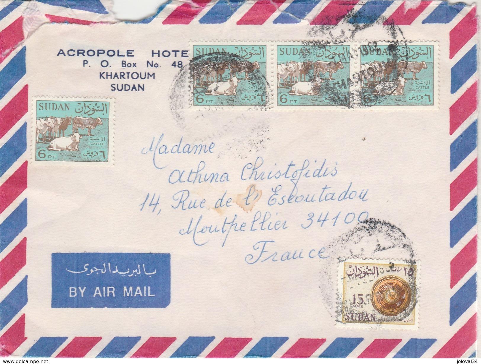 SOUDAN SUDAN - Lettre Avion  Entête Hotel Acropole Khartoum Pour Montpellier France  - Lettre N° 4 - Soudan (1954-...)