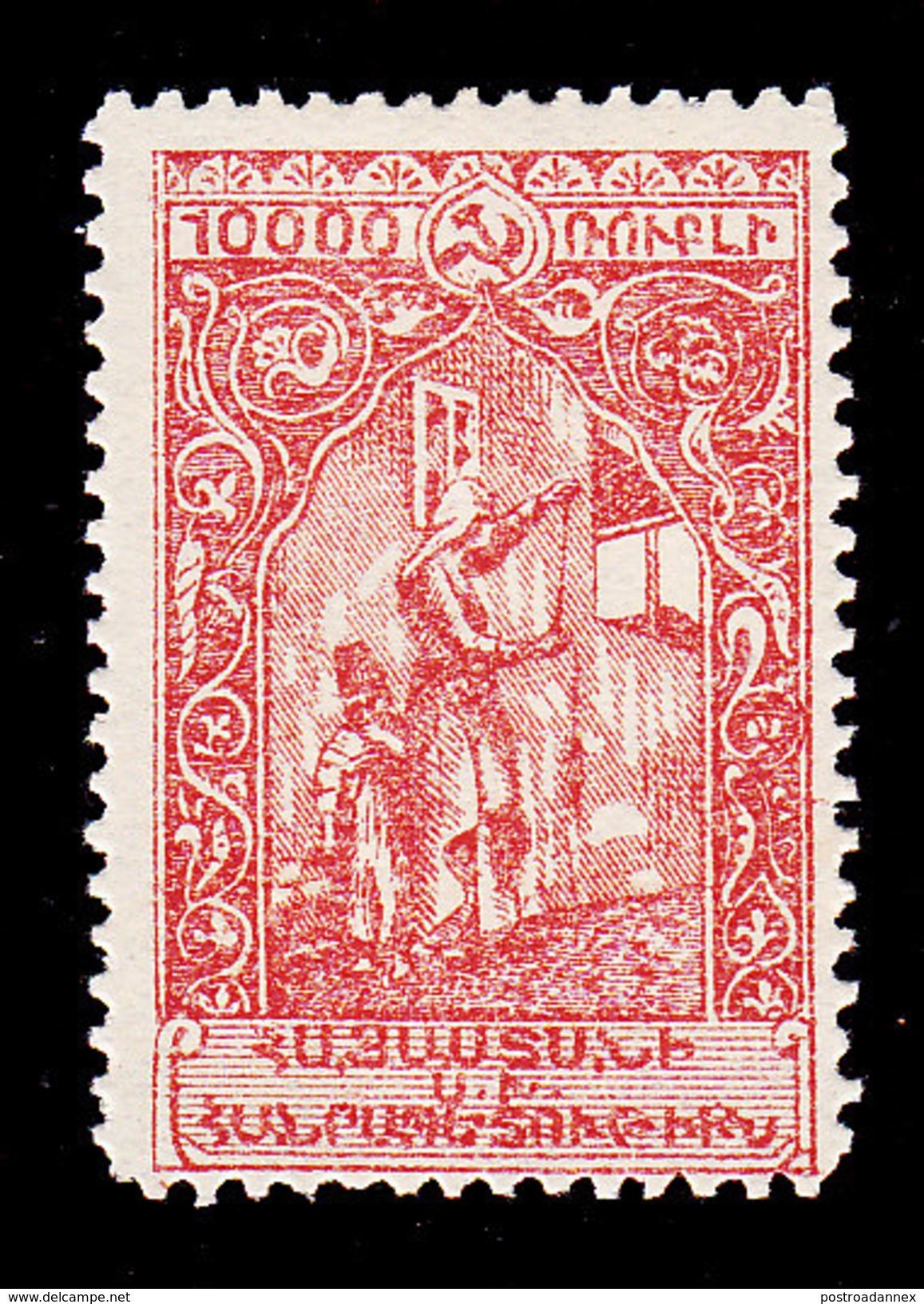 Armenia, Scott #290, Mint Hinged, Street In Erevan, Issued 1921 - Armenia