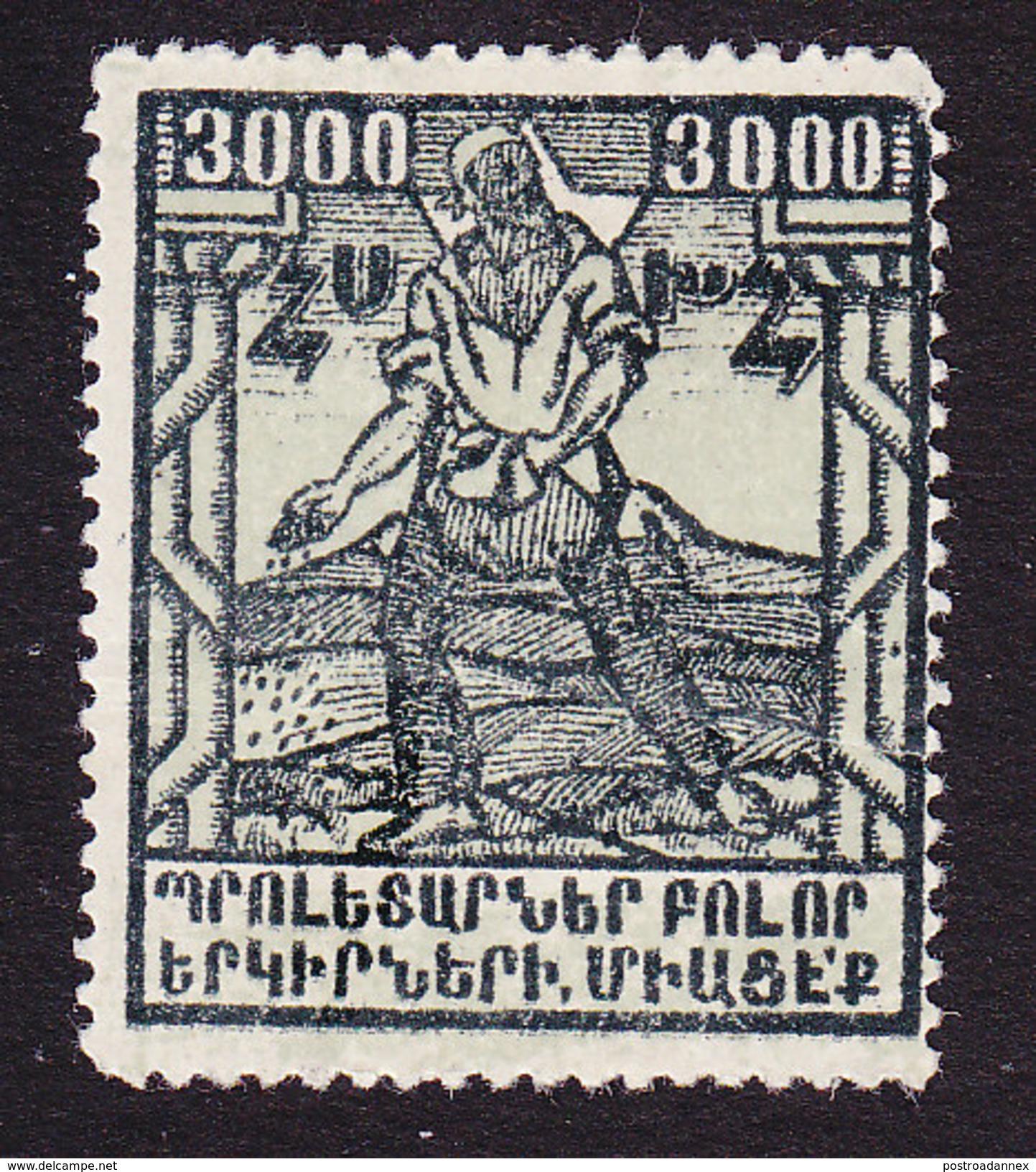 Armenia, Scott #306, Mint Hinged, Peasant Sowing, Issued 1922 - Armenia