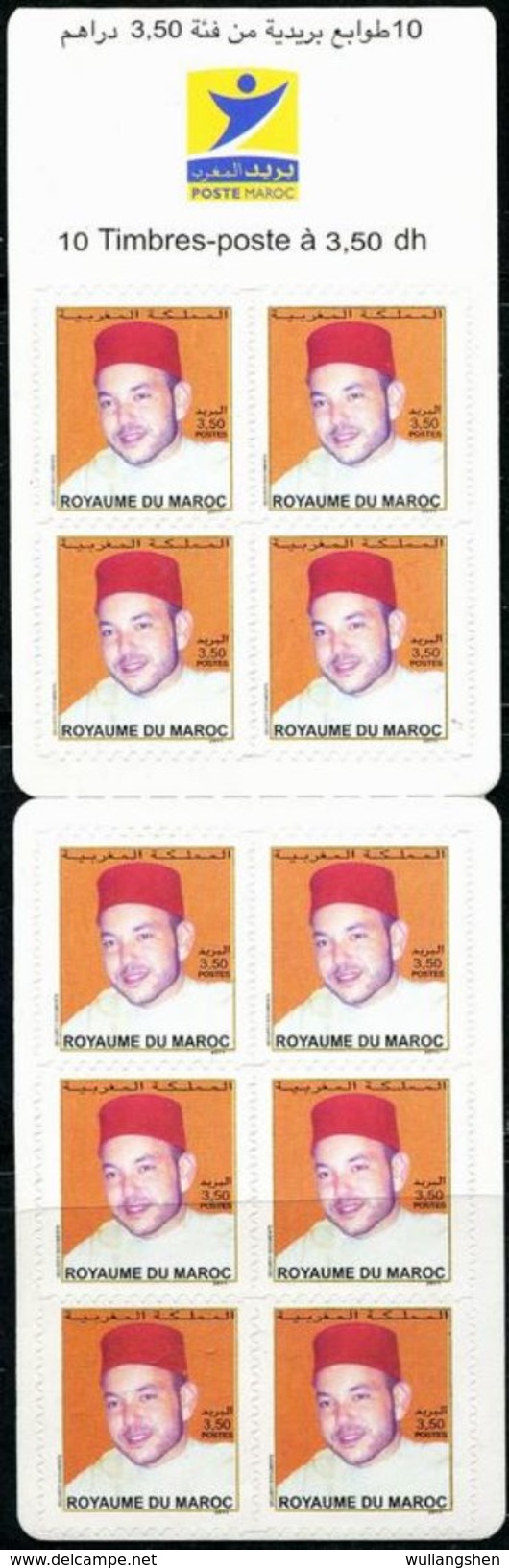 XD0431 Morocco 2014 New King MNH - Celebridades