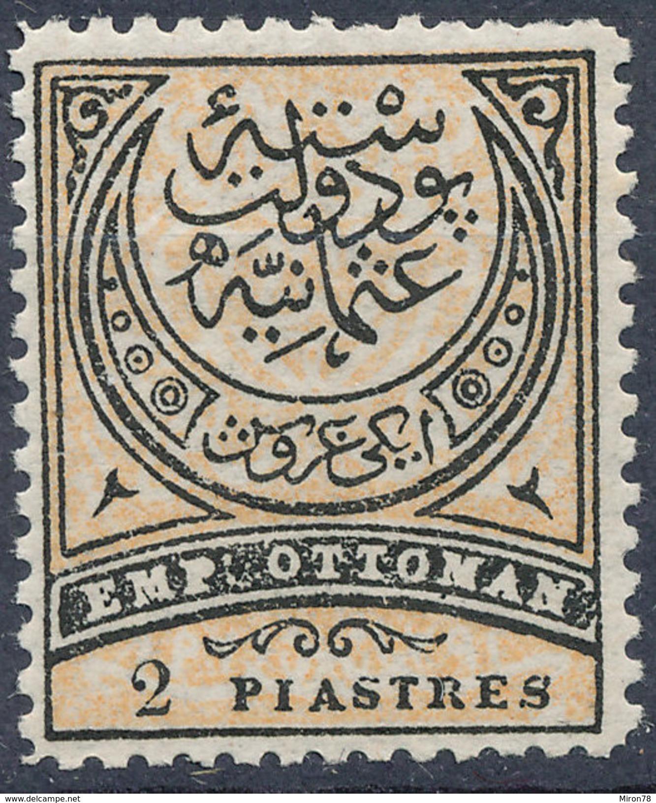 Stamp Turkey   2pi Mint Lot#86 - Unused Stamps