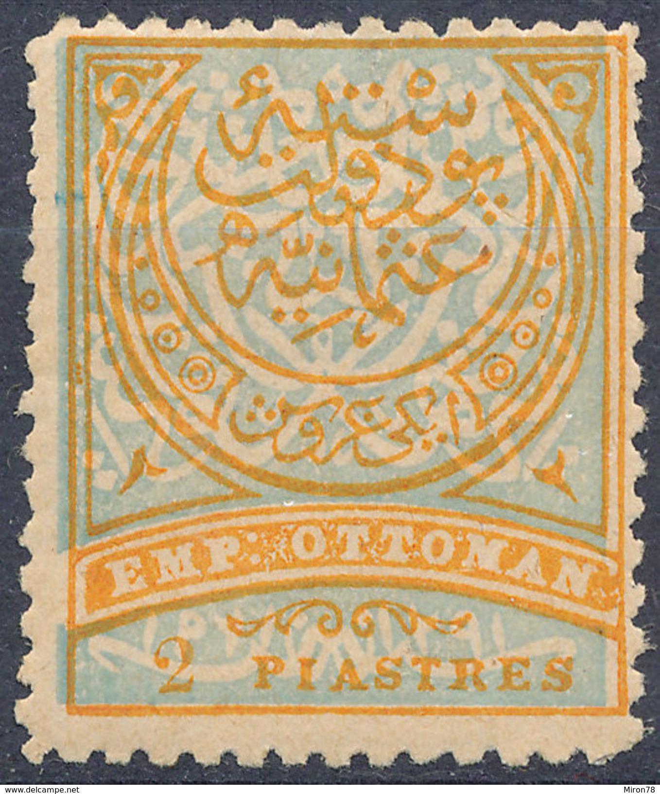 Stamp Turkey   2pi Mint Lot#107 - 1858-1921 Empire Ottoman