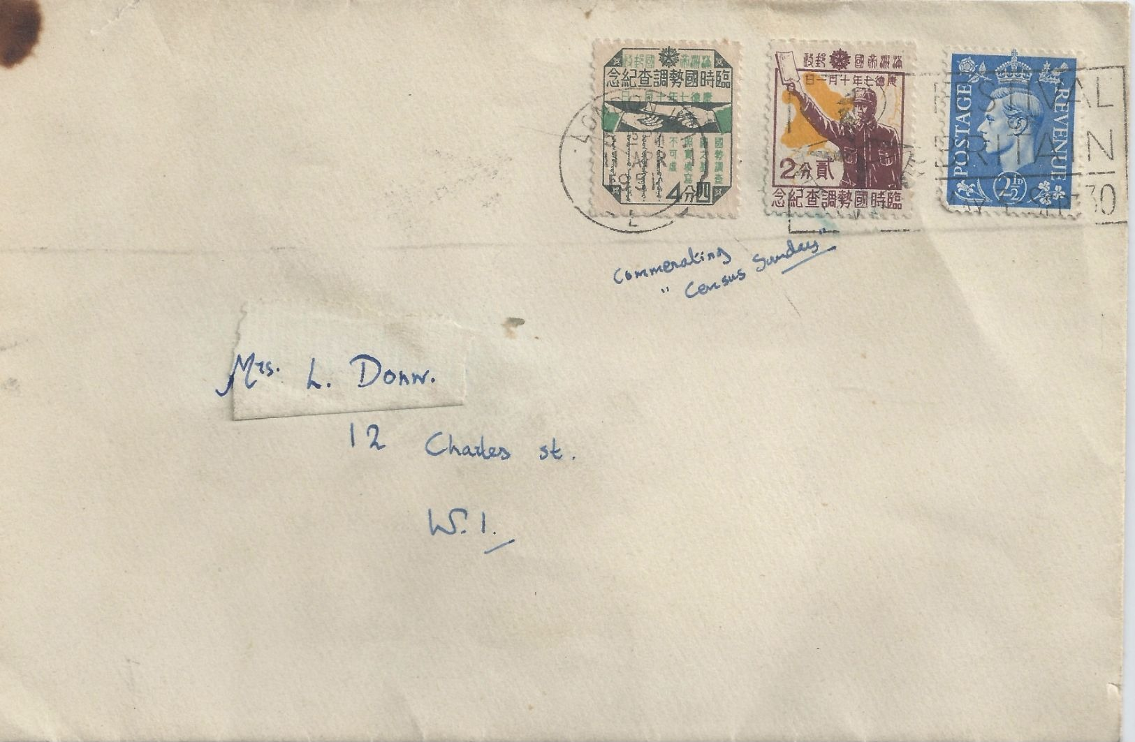 GB Unusual Cover Postmarked 1951 With Hand Written Censor And 2 Japanese Stamps - 1902-1951 (Kings)