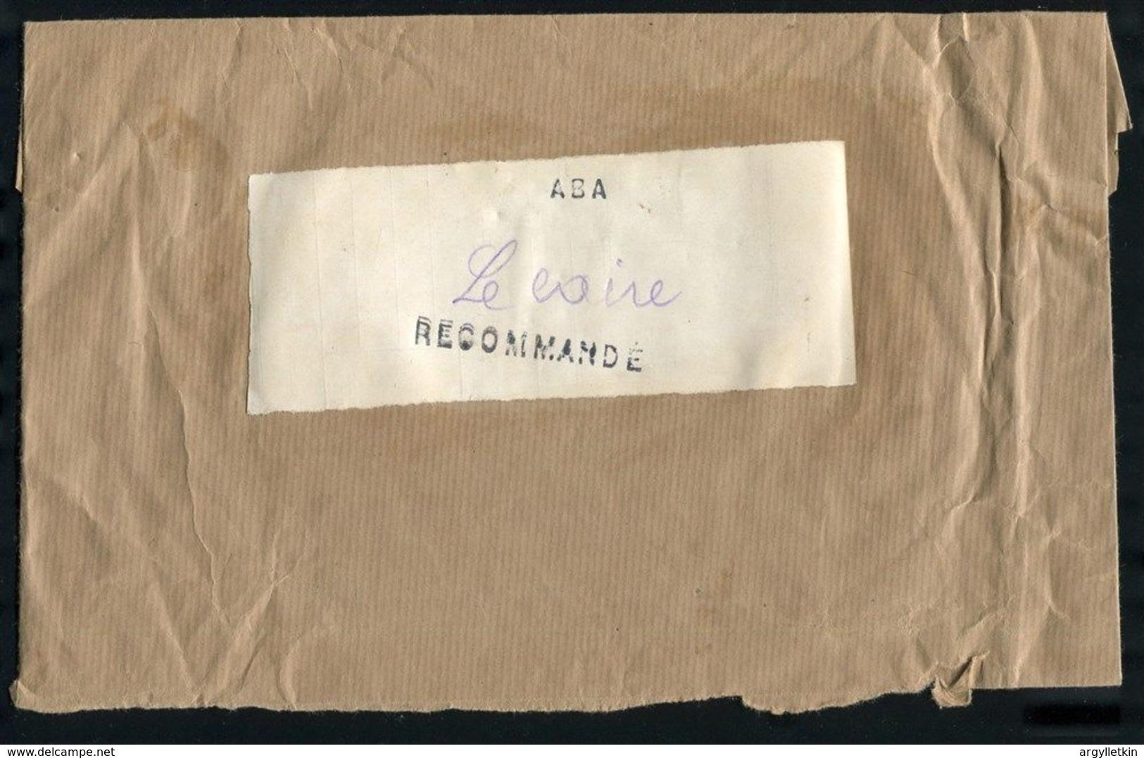 BELGIAN CONGO BELGE ABA OFFICIAL AIRMAIL ENVELOPE EGYPT 1939 - Belgium