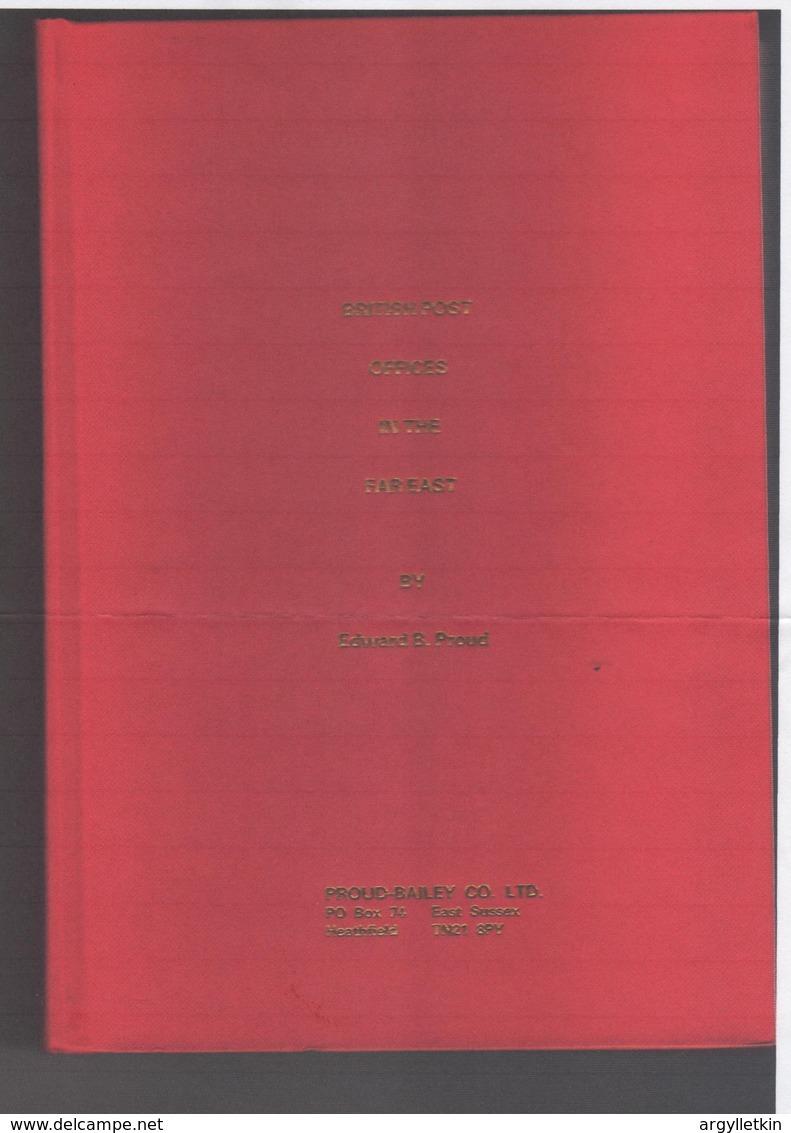 BRITISH POST OFFICE SHANGHAI CHINA 1861 REGISTERED PROOF IMPRESSION - Hong Kong (...-1997)