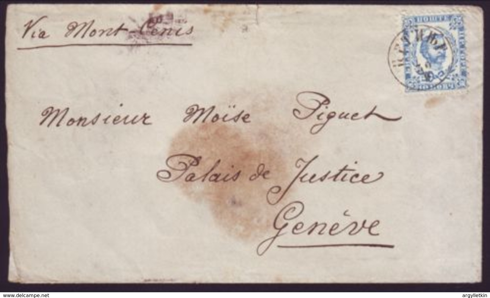 MONTENEGRO 1885 COVER TO SWITZERLAND - Montenegro