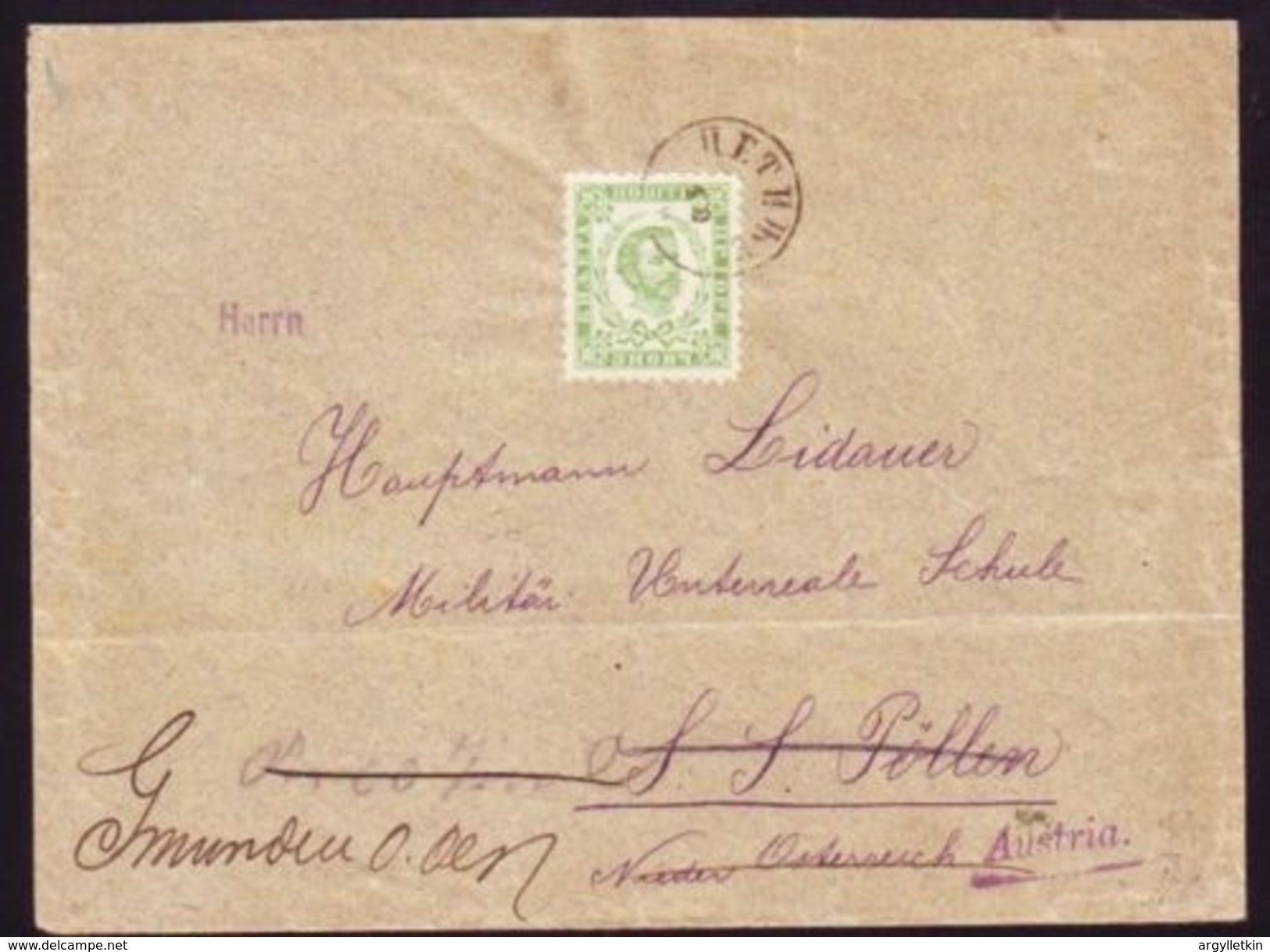 MONTENEGRO 1895 COVER TO AUSTRIA - Montenegro