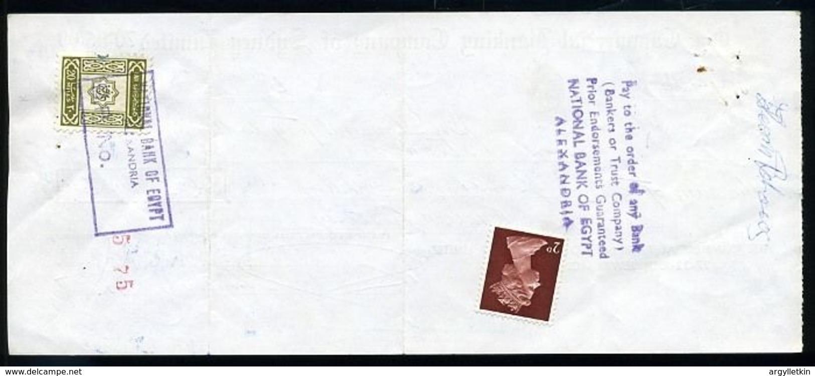 AUSTRALIA GB EGYPT CHEQUE 1969 - Cheques & Traveler's Cheques
