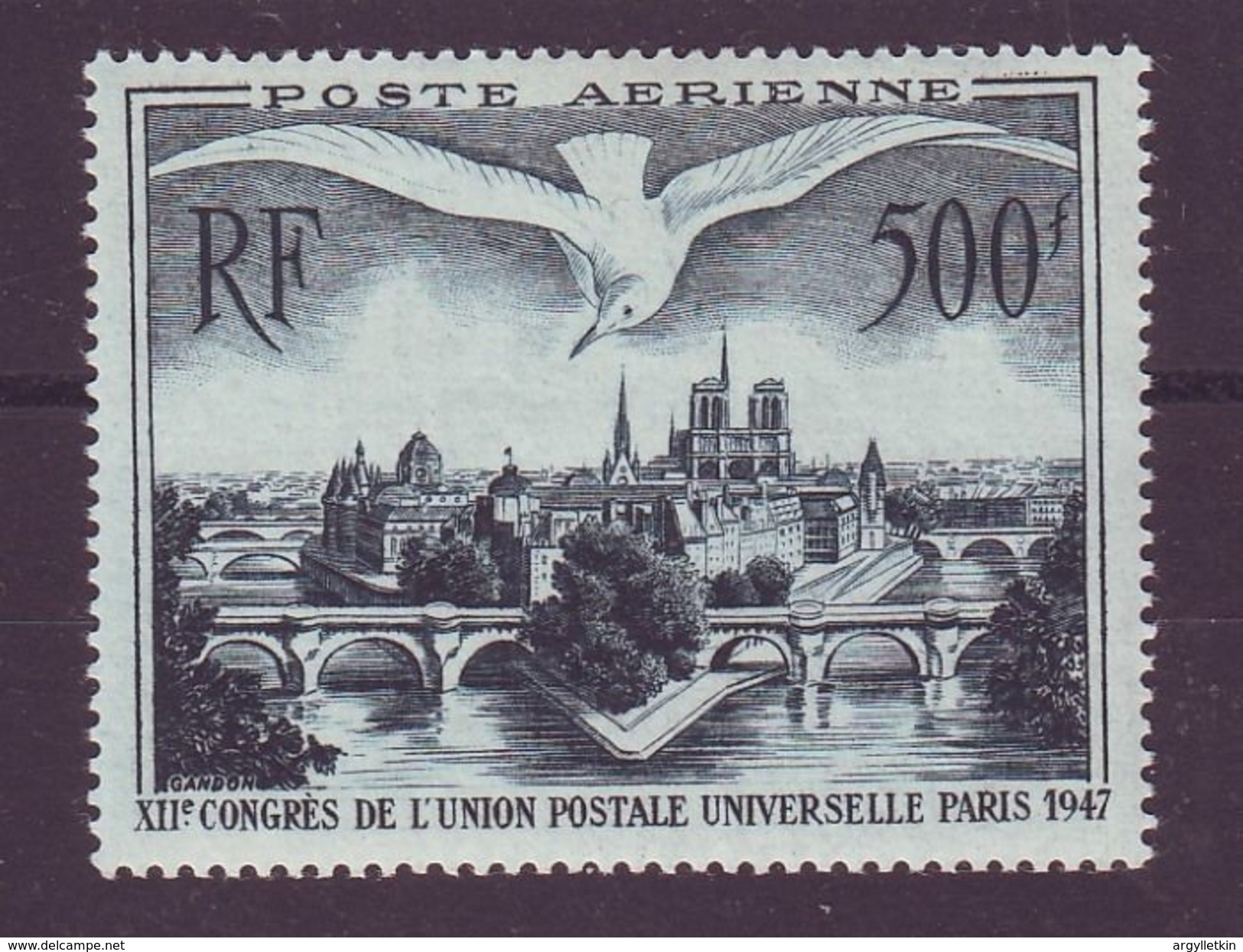 FRANCE 1949 UPU CONGRESS 500f MINT - Europe (Other)