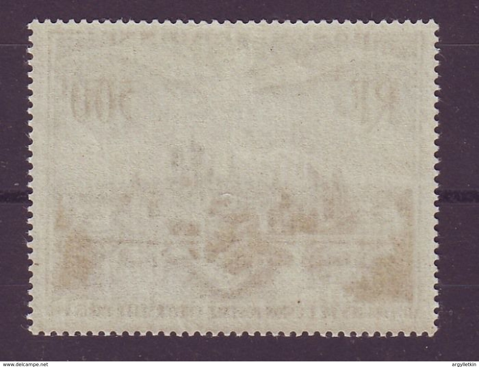 FRANCE 1949 UPU CONGRESS 500f MINT - Unused Stamps