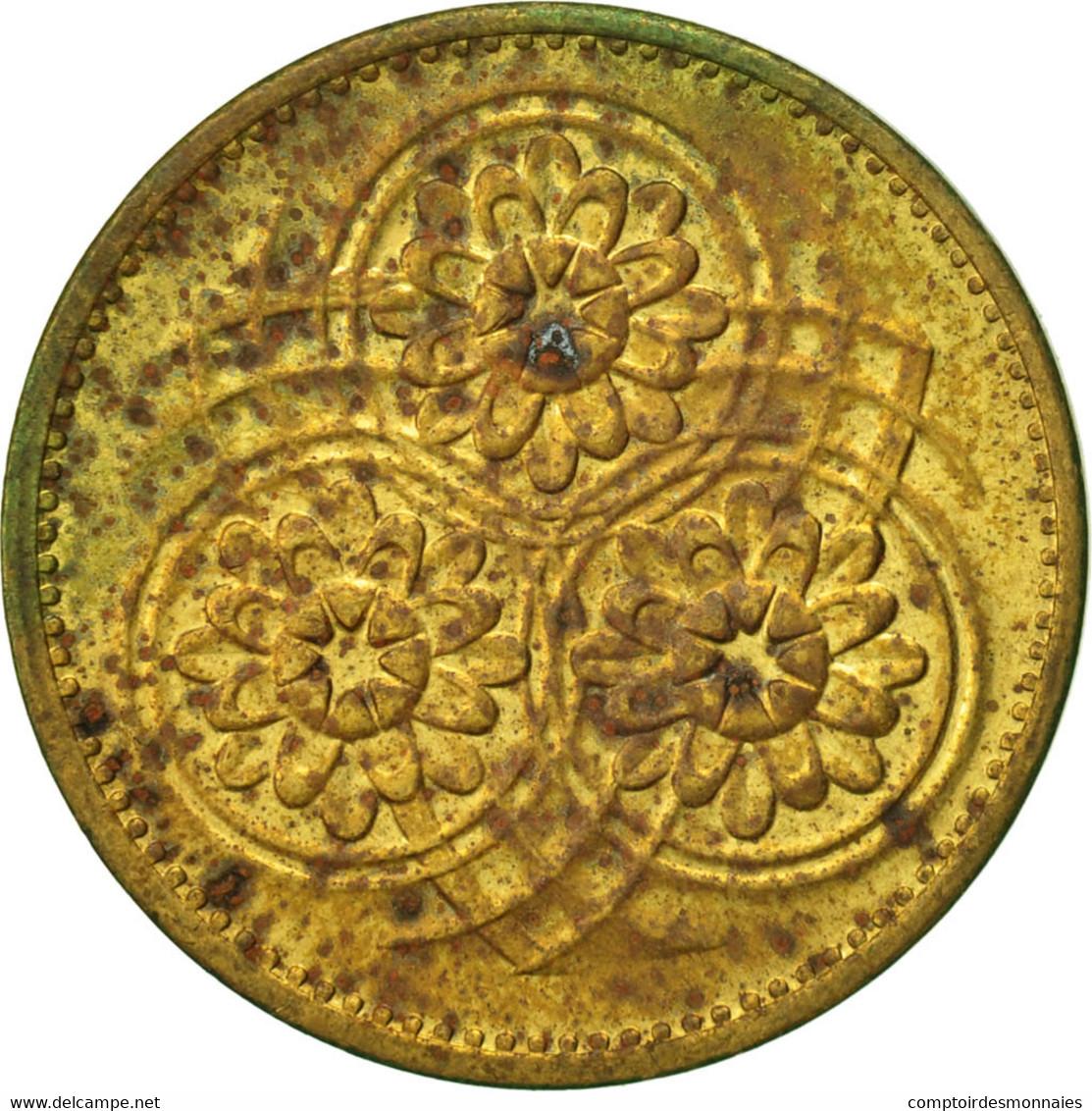Guyana, 5 Cents, 1991, TTB, Nickel-brass, KM:32 - Guyana