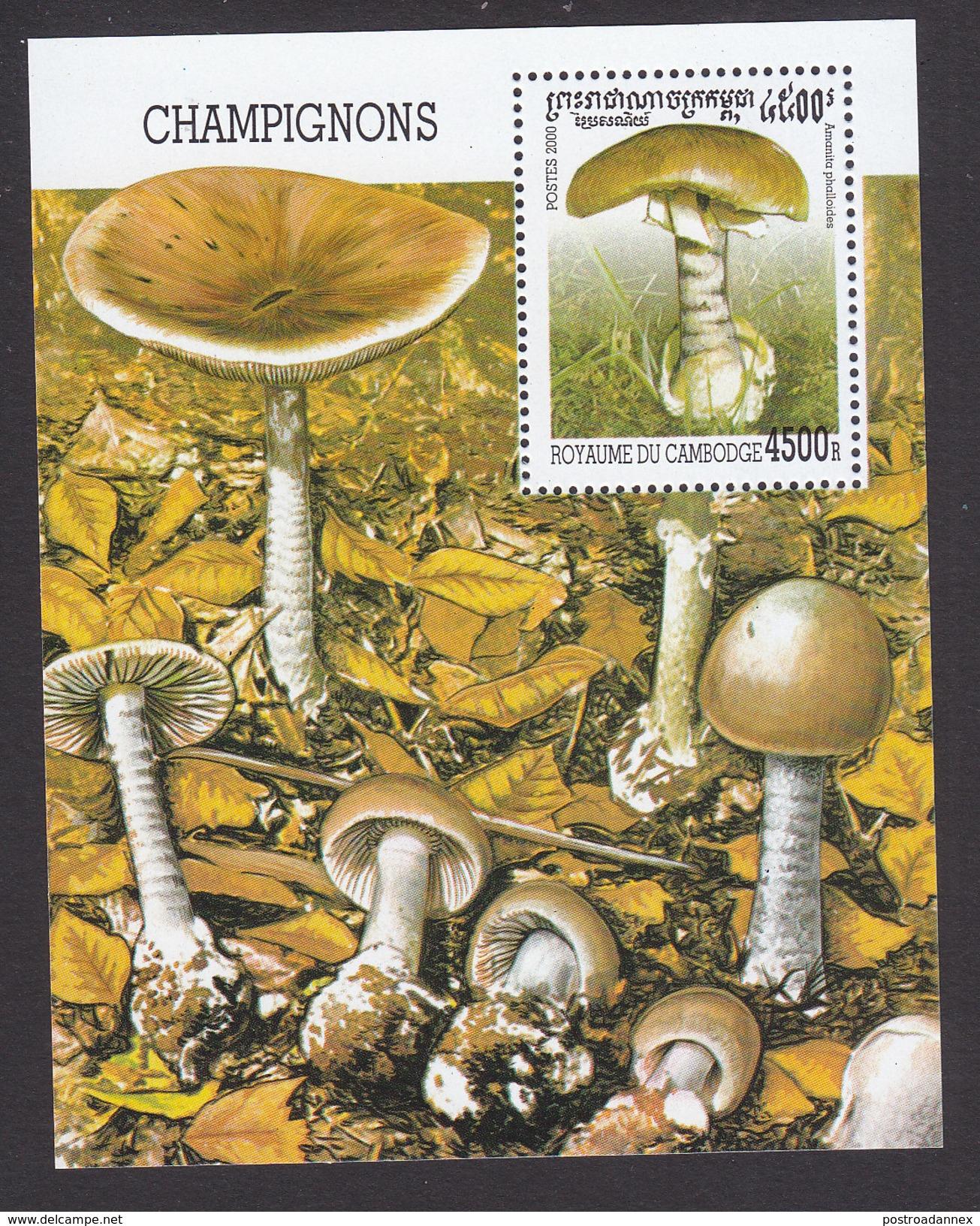 Cambodia, Scott #1958, Mint Hinged, Mushrooms, Issued 2000 - Cambodia