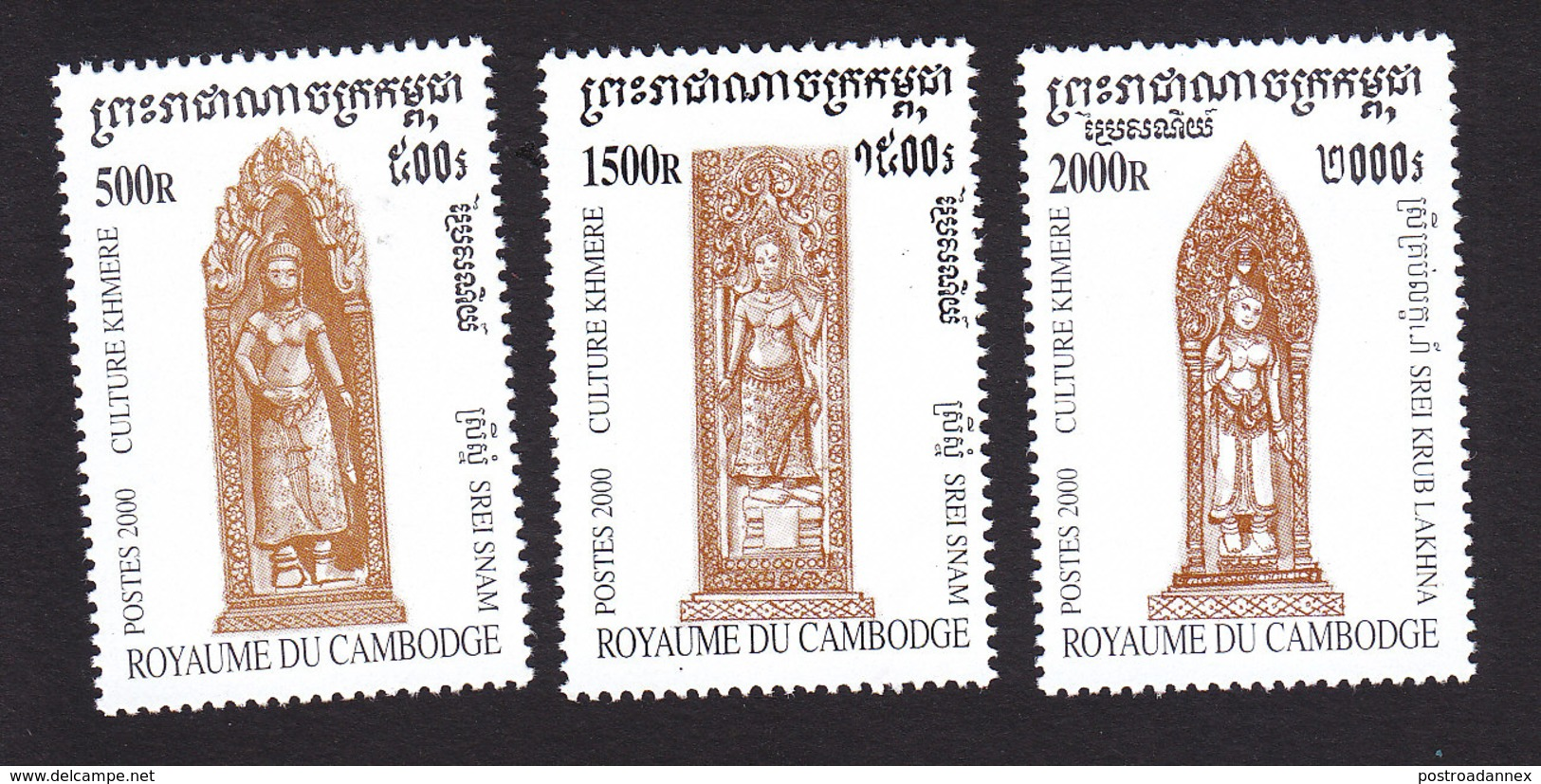Cambodia, Scott #1959-1961, Mint Hinged, Khmer Culture, Issued 2000 - Cambodia