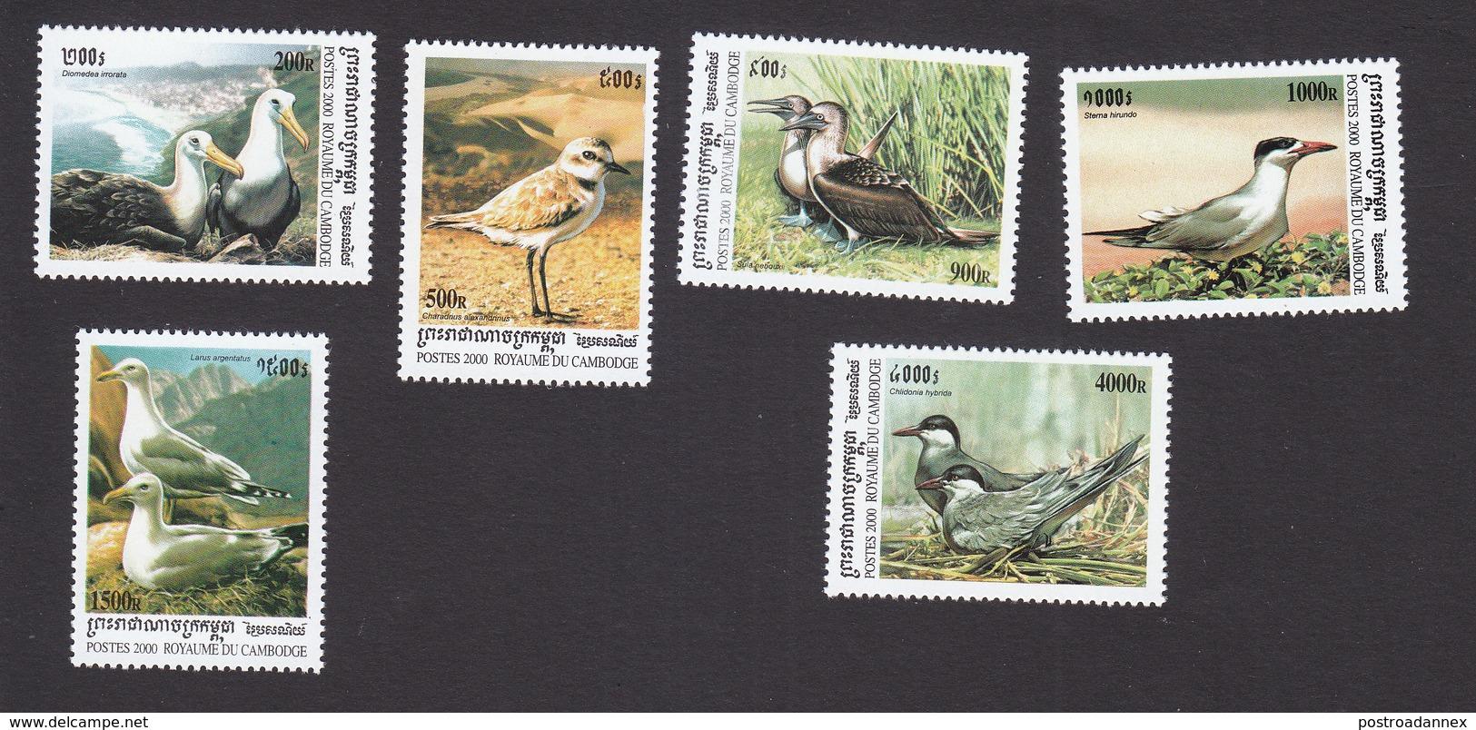 Cambodia, Scott #1976-1981, Mint Hinged, Birds, Issued 2000 - Cambodge