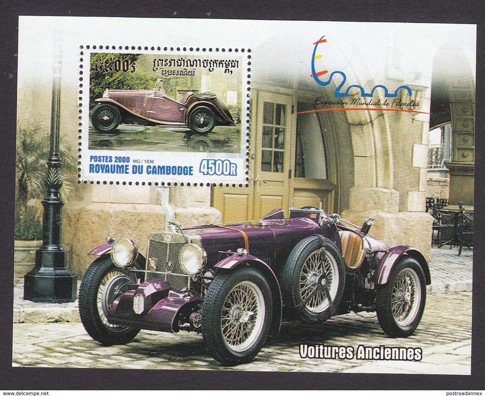 Cambodia, Scott #2016, Mint Hinged, Antique Cars, Issued 2000 - Cambodge