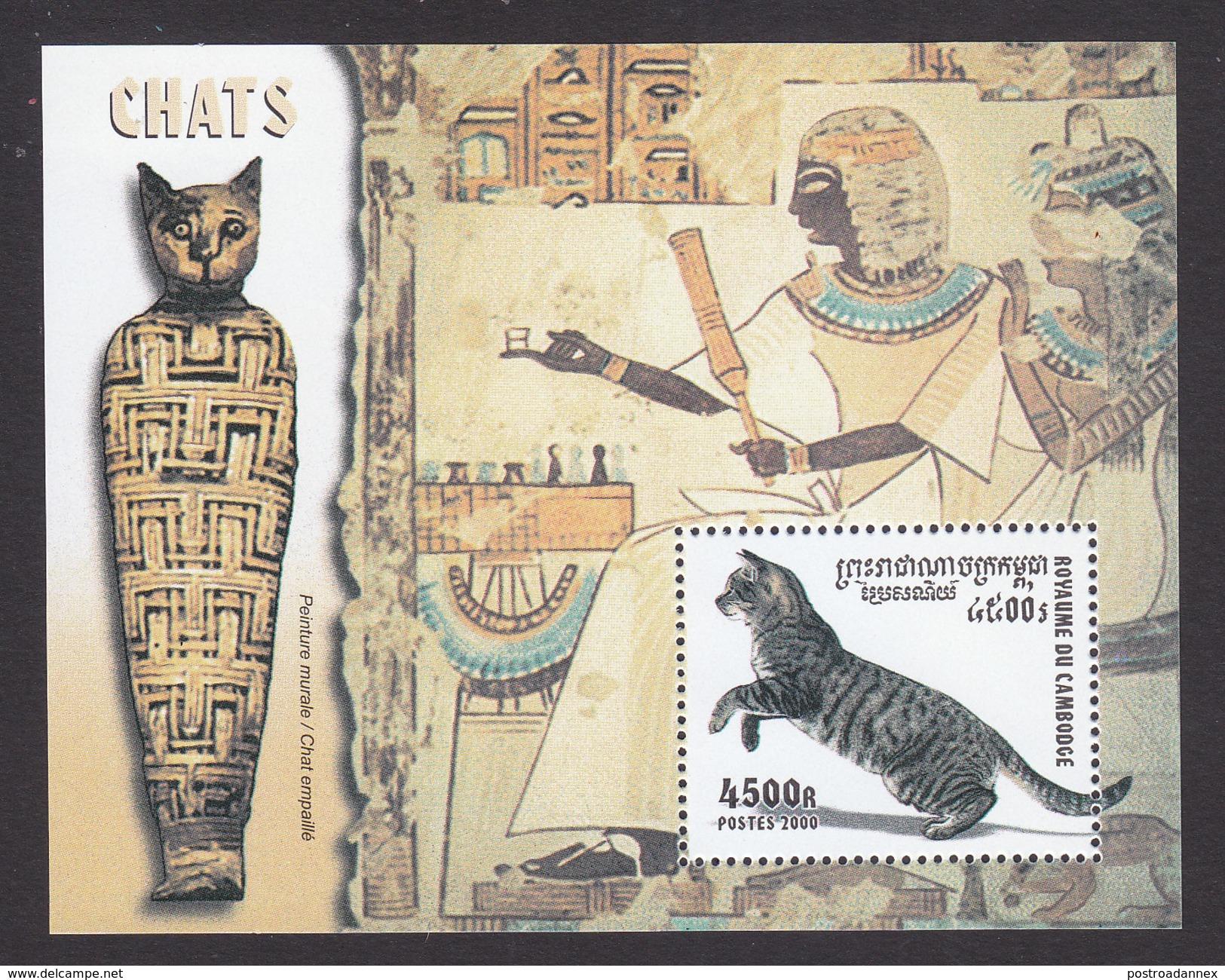 Cambodia, Scott #2030, Mint Hinged, Cats, Issued 2000 - Cambodge
