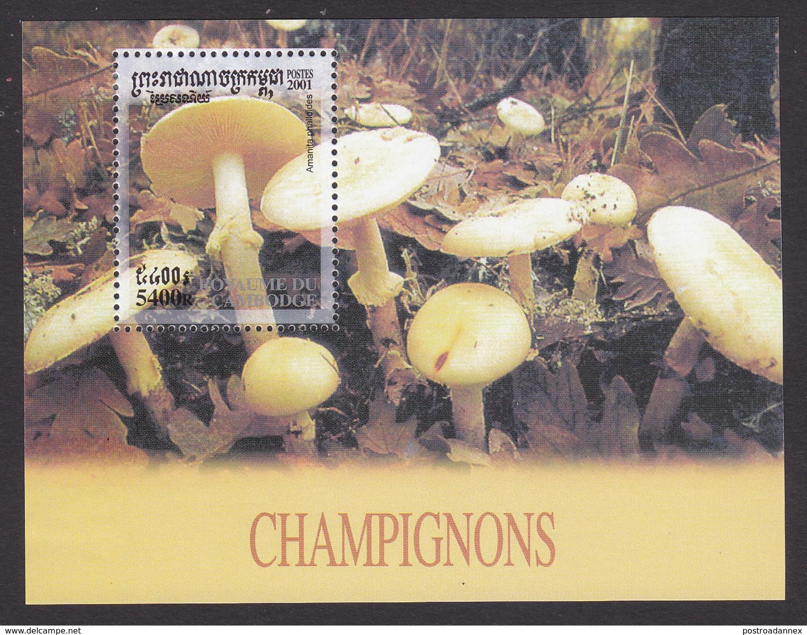 Cambodia, Scott #2072, Mint Hinged, Mushrooms, Issued 2001 - Cambodge