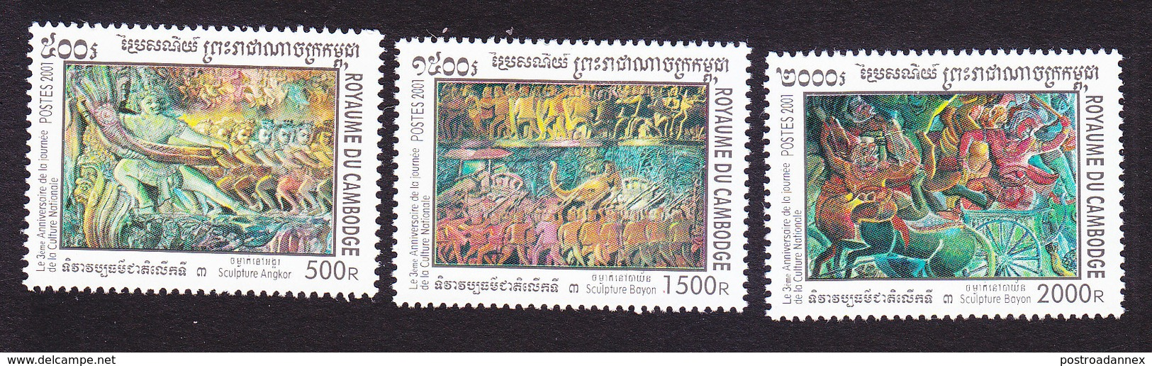 Cambodia, Scott #2087-2089, Mint Hinged, Nat'l Culture Day, Issued 2001 - Cambodge
