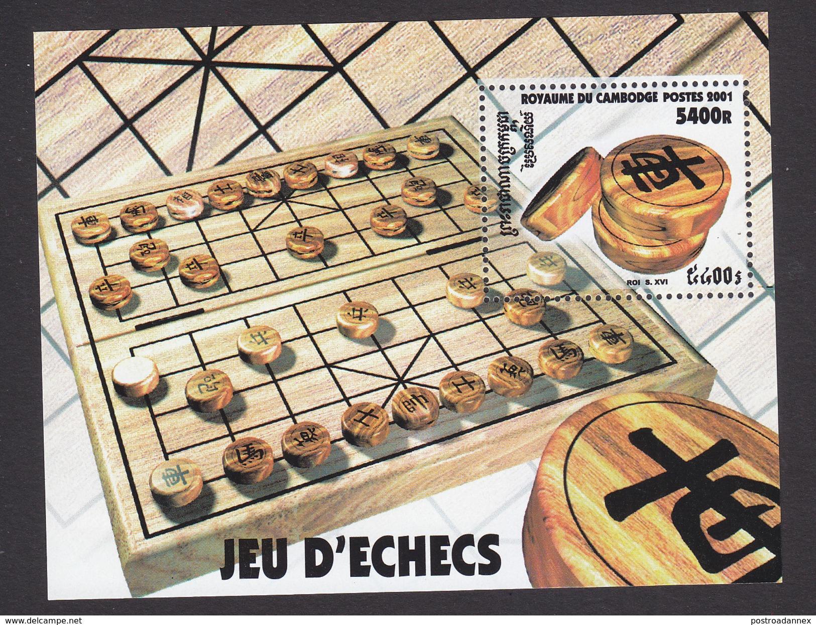 Cambodia, Scott #2165, Mint Hinged, Chess, Issued 2001 - Cambodge