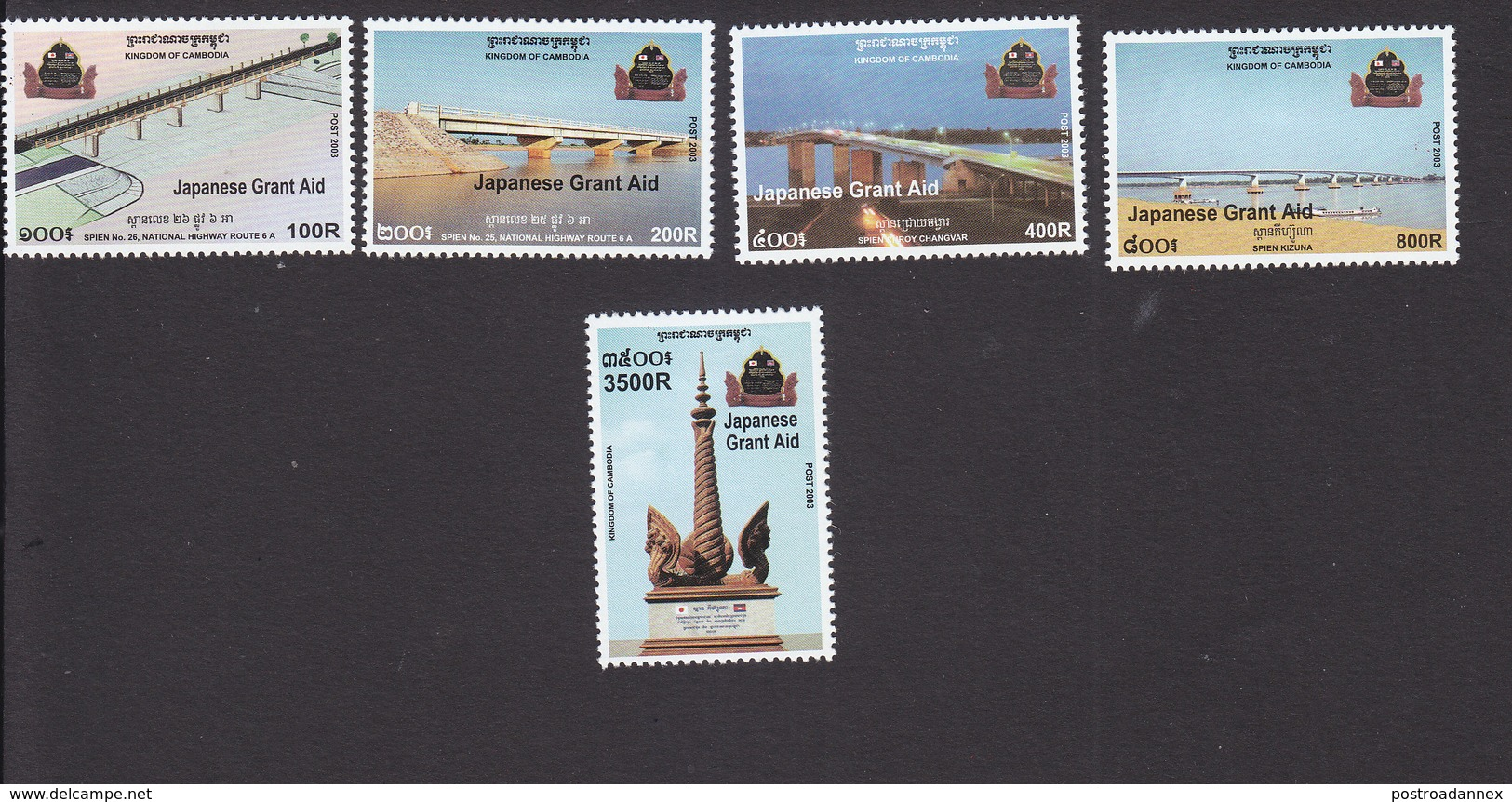 Cambodia, Scott #2181-2185, Mint Hinged, Japanese Grant Aid, Issued 2003 - Cambodge