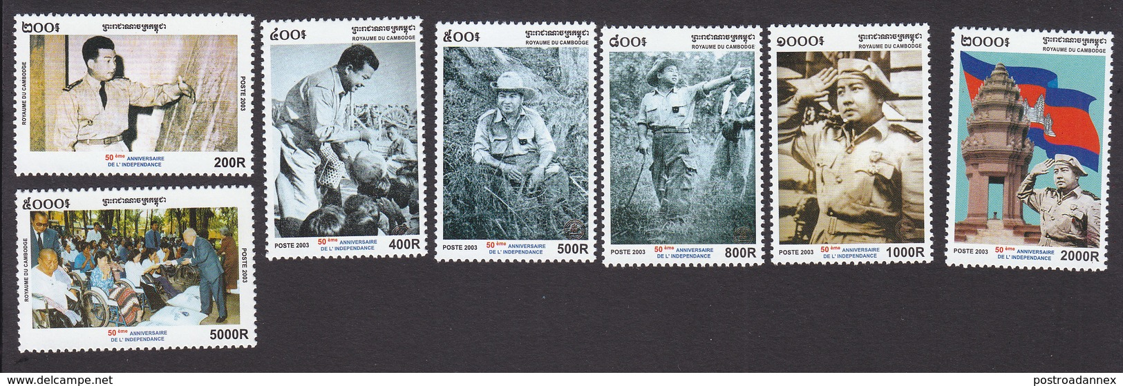 Cambodia, Scott #2203-2209, Mint Hinged, King Norodom Sihanouk, Issued 2003 - Cambodge