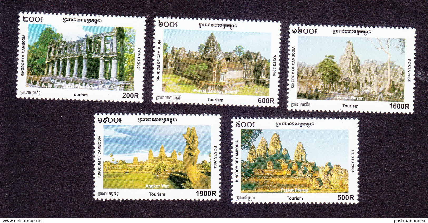 Cambodia, Scott #2230-2234, Mint Hinged, Tourism, Issued 2004 - Cambodge