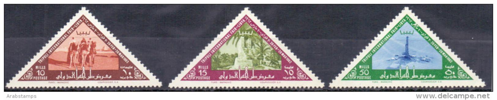 1962 Libya Tripoli International Fair Complete Set 3 Values MNH    (Or Best Offer) - Libye