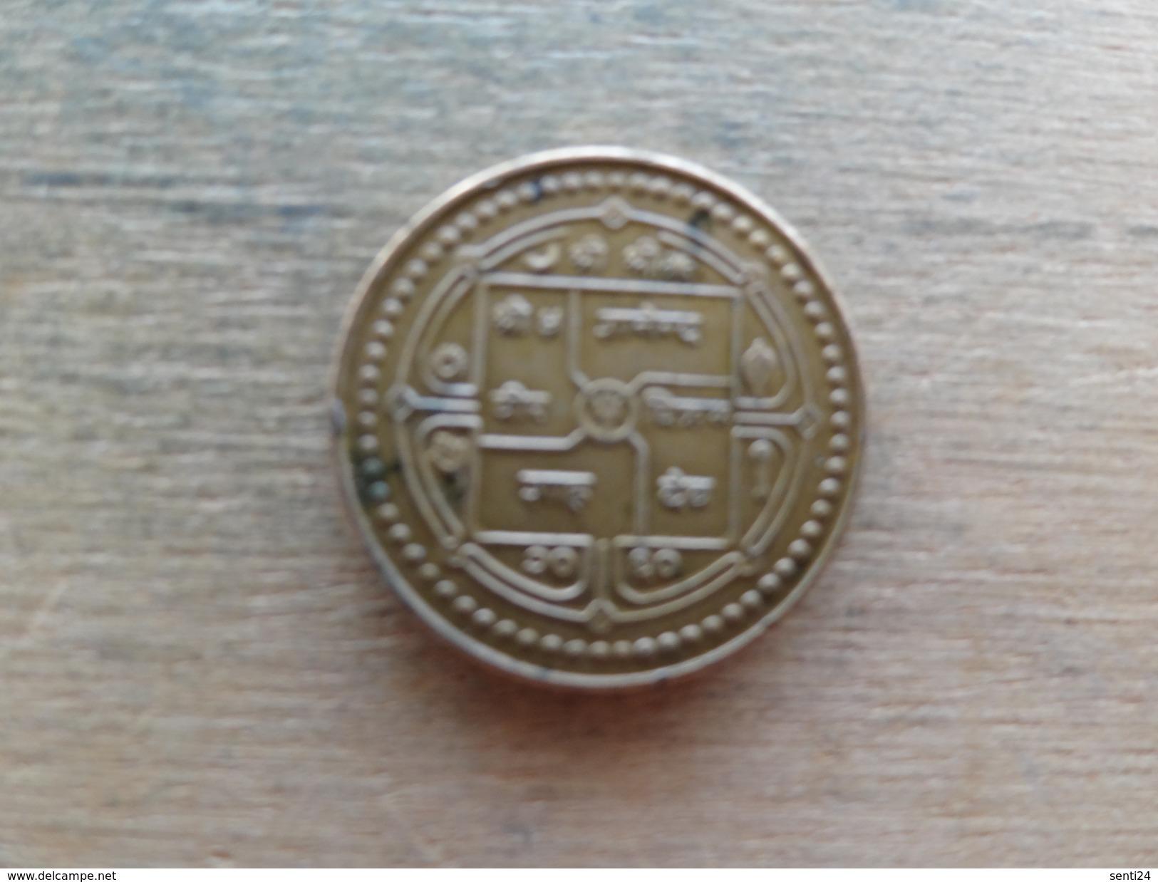 Nepal  1  Rupee  2003  (2060)  Km 1150 - Népal