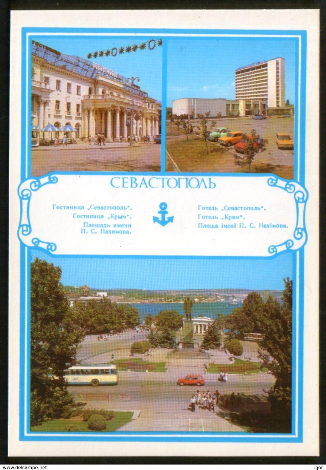 USSR Ukraine Crimea Sevastopol Stationery Postcards 1988, Set Of 10 PC - 1923-1991 USSR