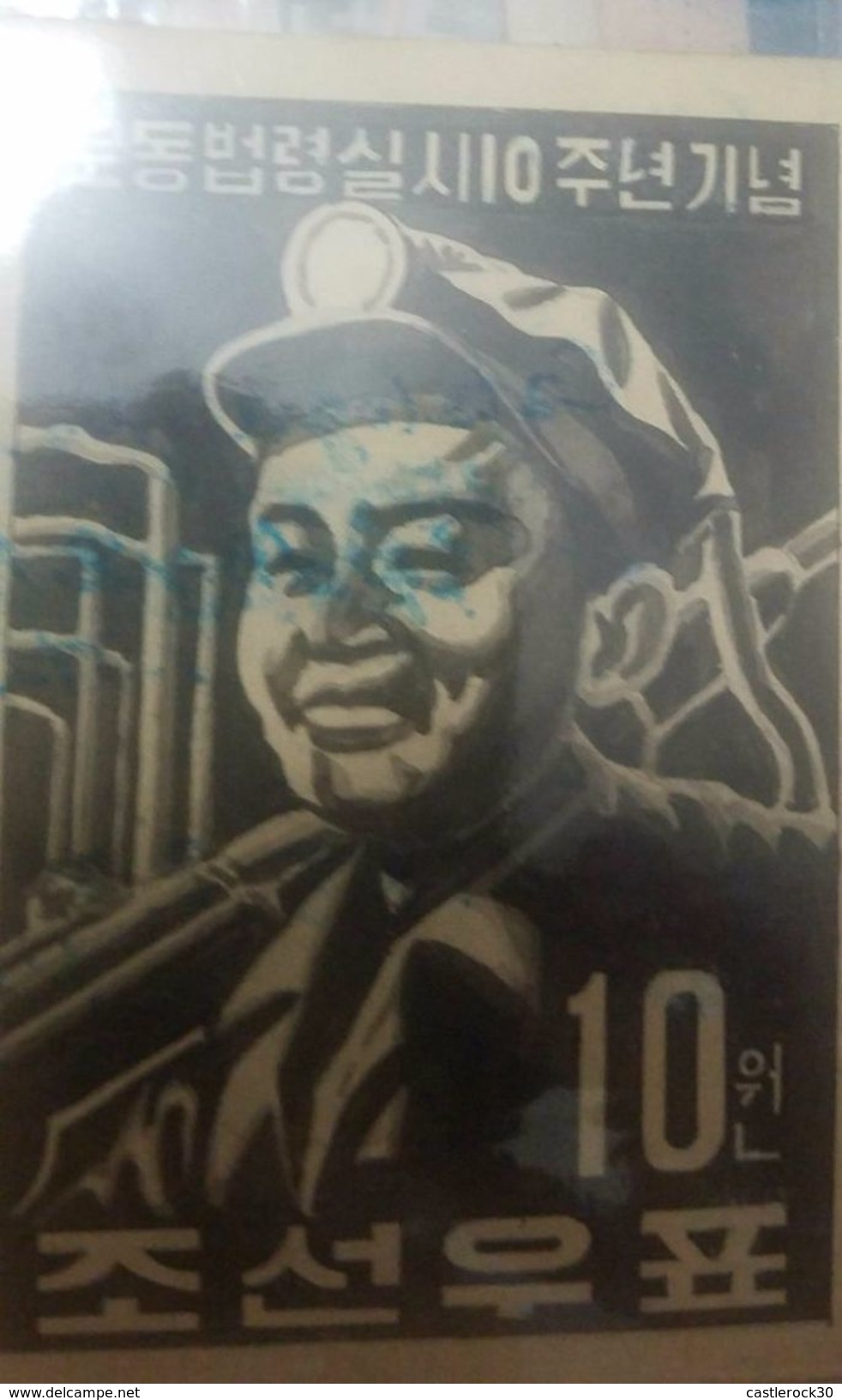 O) 1956 KOREA, ORIGINAL ARTWORK DESIGN, LABOR LAW 10TH ANNIVERSARY, SCOTT A 74, XF - Korea (...-1945)