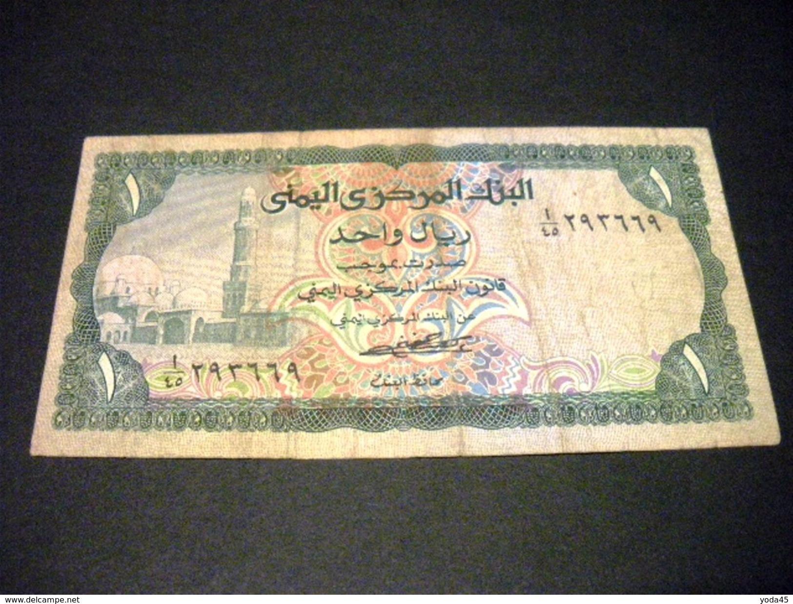 YEMEN 1 Rial 1973 , Pick N° 11 A ,YEMEN ARAB REPUPLIC - Yémen