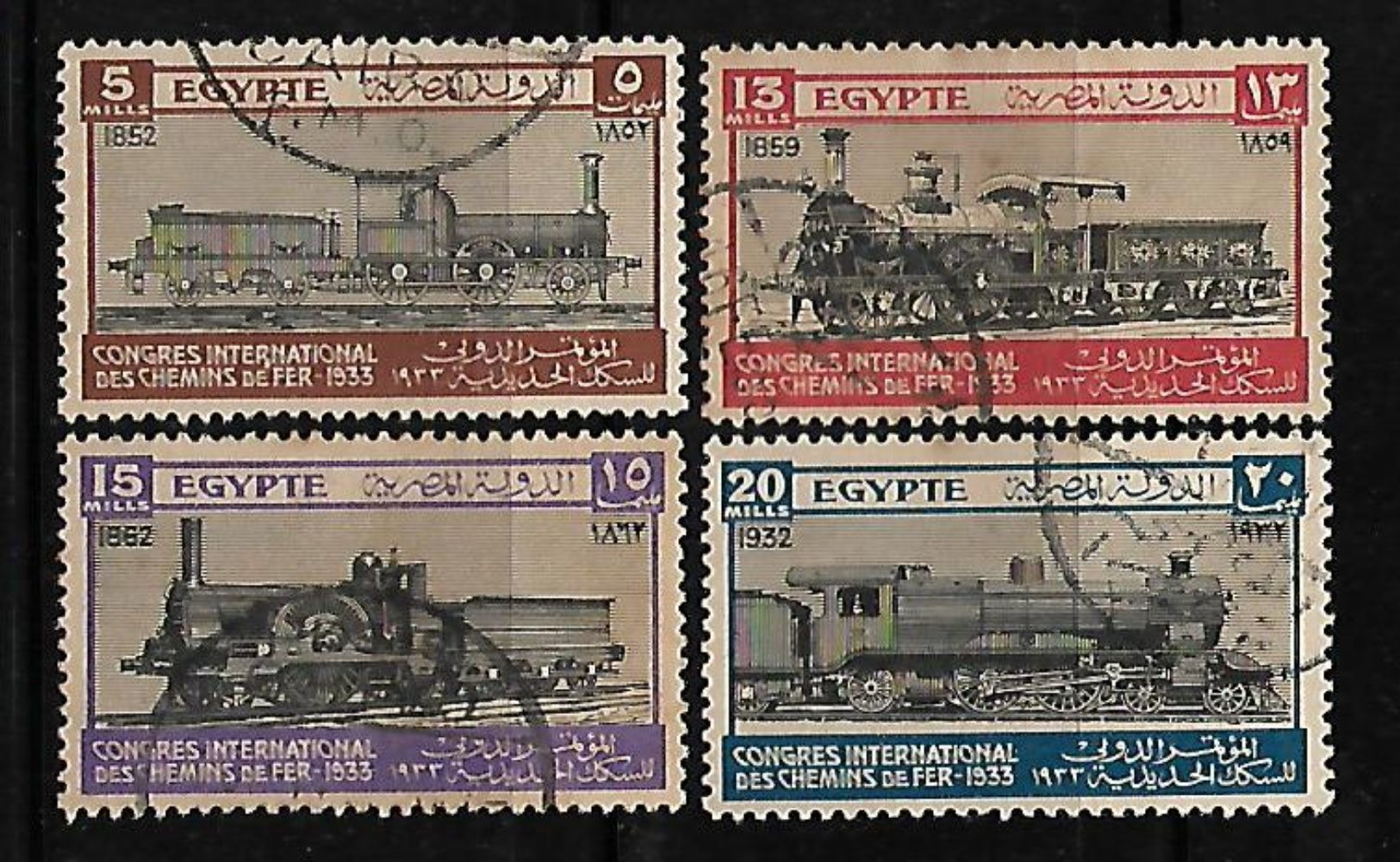 Egypt 1933 Transport Train Engine 4 Value Used Stamps # AR:194 - Trains